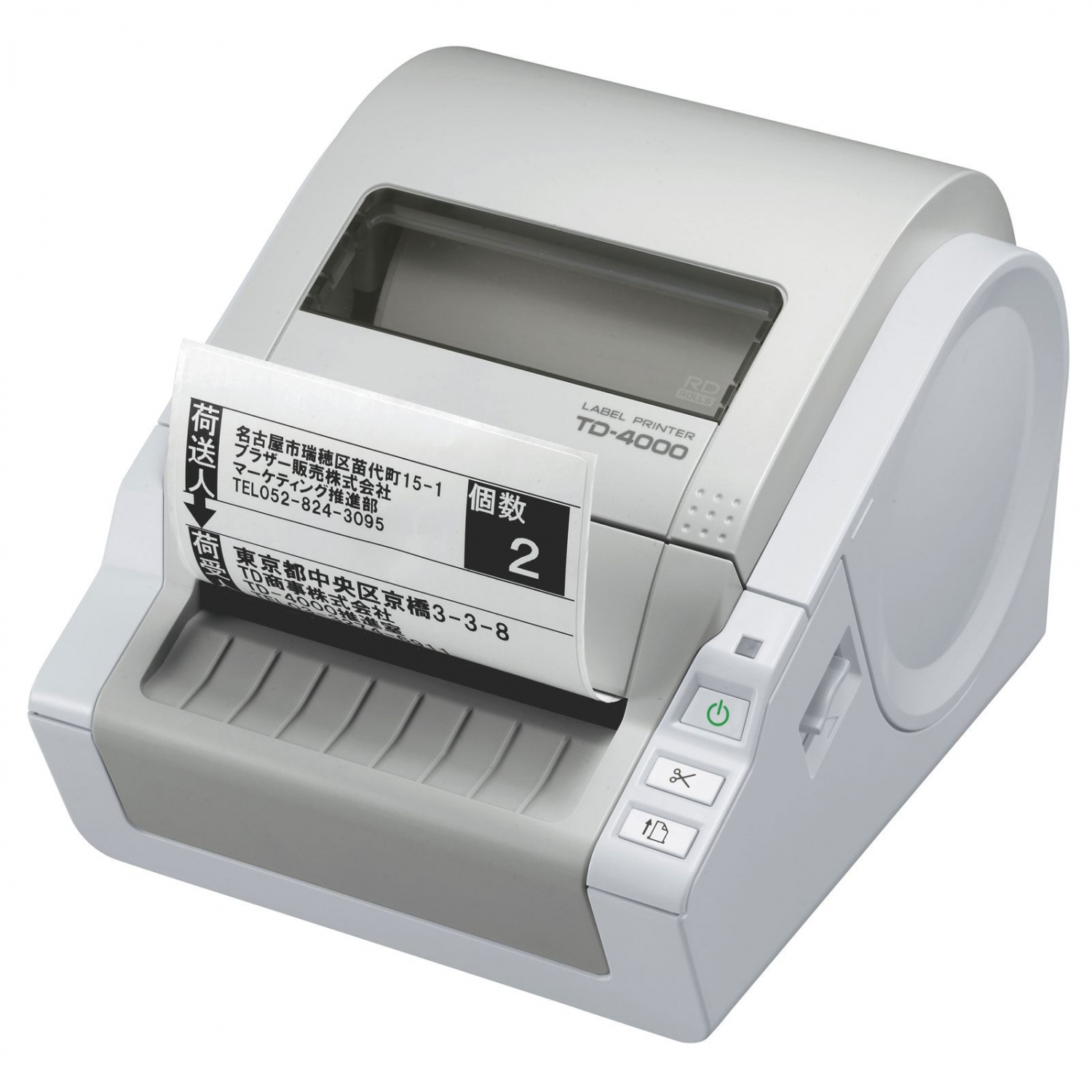 Brother P-Touch TD TD4000 (TD4000)